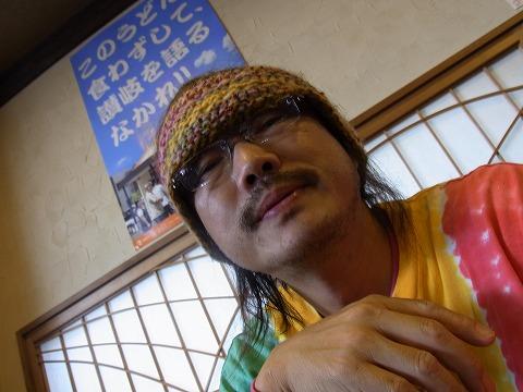 aaaaaa-yuzuRIMG6556.jpg
