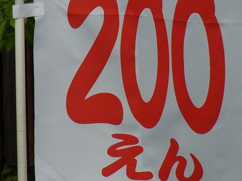 aaaaaa-yuzuRIMG6557.jpg