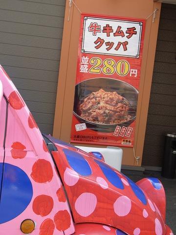 aaaaaaaa-yuzuRIMG6712.jpg