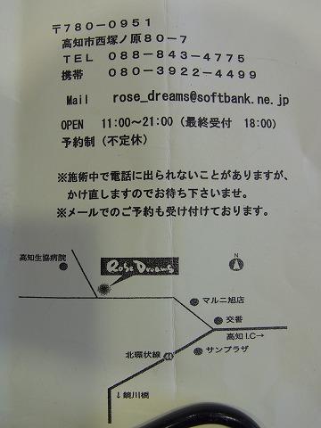 aaaaaaaaa-yuzuRIMG6748.jpg
