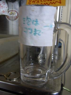 aaaaaaaaaa-yuzuRIMG0551.jpg
