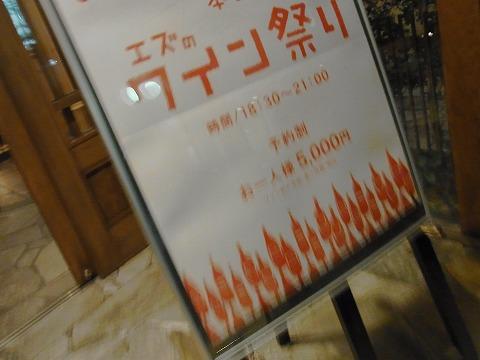 aaaaaaaaaa-yuzuRIMG6759.jpg