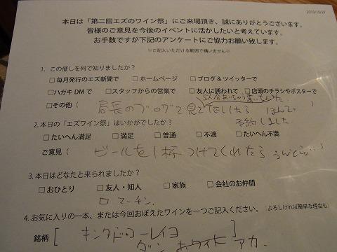 aaaaaaaaaa-yuzuRIMG6793.jpg