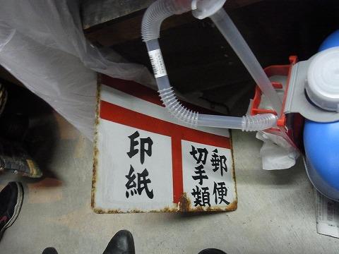 aaaaaaaaaaa-yuzuRIMG6879.jpg