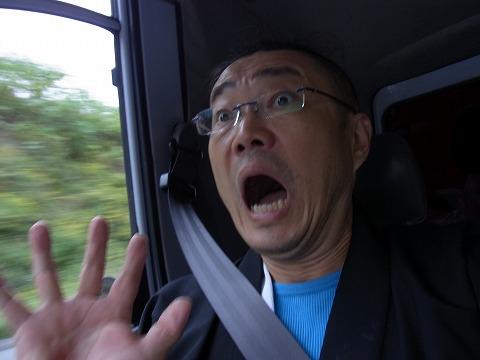 aaaaaaaaaaa-yuzuRIMG6886.jpg