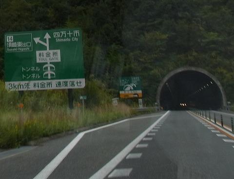 aaaaaaaaaaa-yuzuRIMG6887.jpg