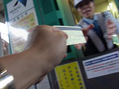 aaaaaaaaaaa-yuzuRIMG6891.jpg