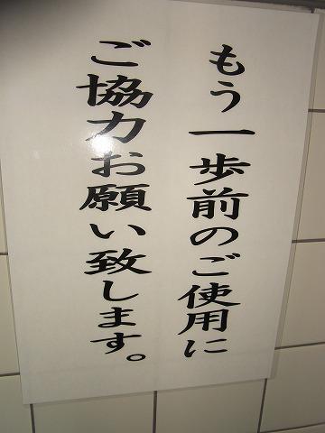 aaaaaaaaaaa-yuzuRIMG6901.jpg
