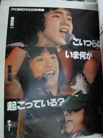 aaaaaaaaaaa-yuzuRIMG6903.jpg