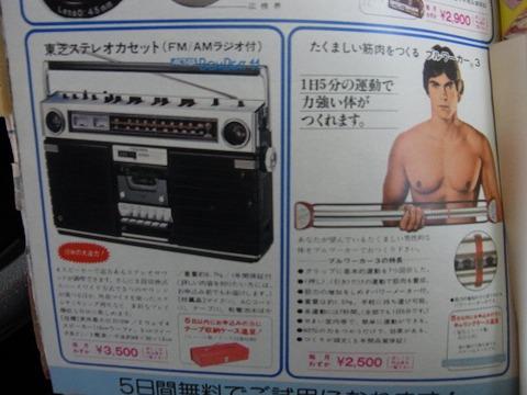 aaaaaaaaaaa-yuzuRIMG6904.jpg