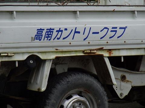 aaaaaaaaaaa-yuzuRIMG6908.jpg