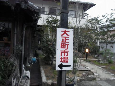 aaaaaaaaaaa-yuzuRIMG6919.jpg