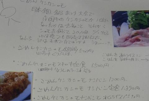 aaaaaaaaaaa-yuzuRIMG6983.jpg