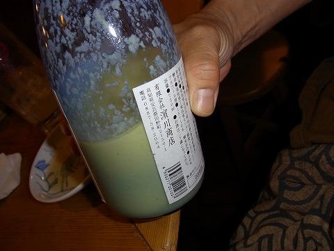 aaaaaaaaaaaa-yuzuRIMG6593.jpg