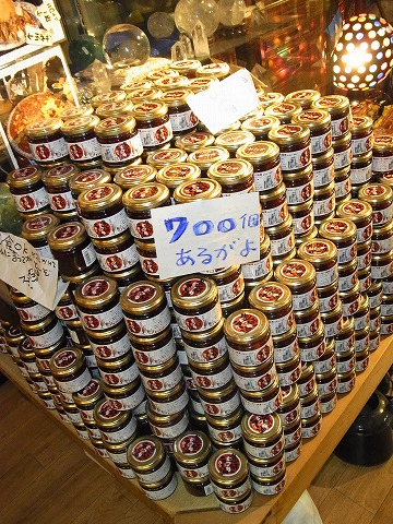 aaaaaaaaaaaa-yuzuRIMG6925.jpg