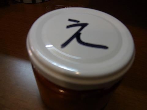 aaaaaaaaaaaa-yuzuRIMG6949.jpg