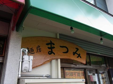 aaaaaaaaaaaa-yuzuRIMG6954.jpg