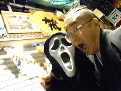 aaaaaaaaaaaa-yuzuRIMG7062.jpg