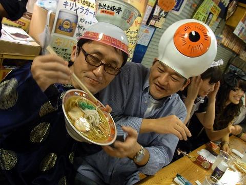 aaaaaaaaaaaa-yuzuRIMG7063.jpg