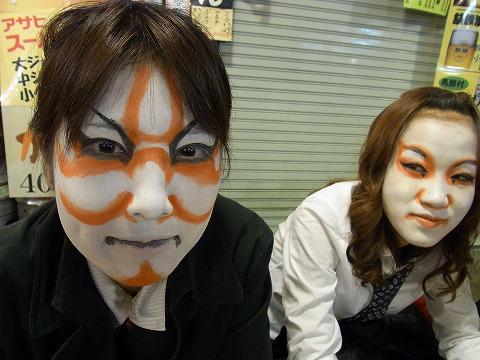 aaaaaaaaaaaa-yuzuRIMG7082.jpg