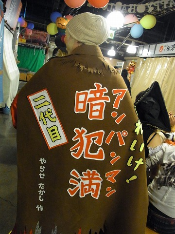 aaaaaaaaaaaa-yuzuRIMG7090.jpg