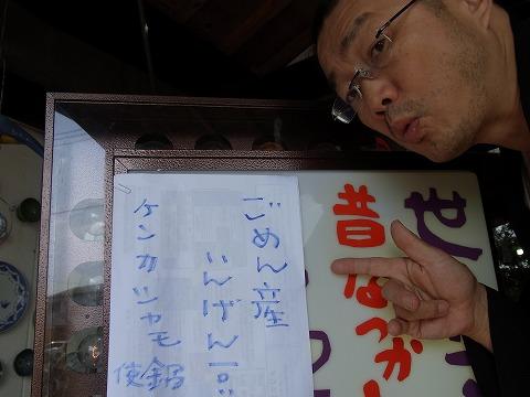 aaaaaaaaaaaa-yuzuRIMG7245.jpg