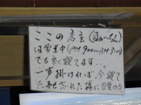 aaaaaaaaaaaaaaa-yuzuRIMG7178.jpg
