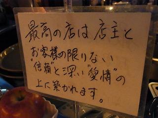aaaaaaaaaaaaaaa-yuzuRIMG7192.jpg