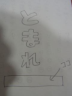 aaaaaaaaaaaaaaa-yuzuRIMG7384.jpg