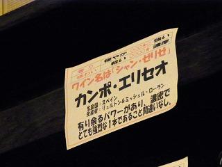 aaaaaaaaaaaaaaaa-yuzuRIMG7324.jpg