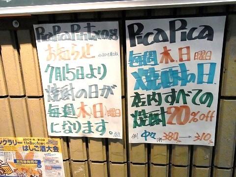 aaaaaaaaaaaaaaaa-yuzuRIMG7337.jpg