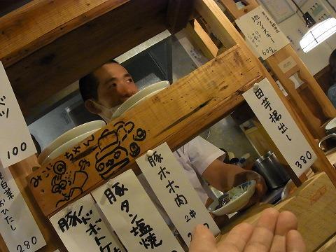 aaaaaaaaaaaaaaaa-yuzuRIMG7466.jpg
