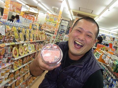 aaaaaaaaaaaaaaaa-yuzuRIMG7477.jpg
