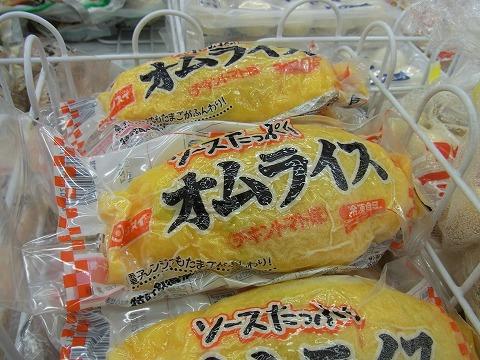 aaaaaaaaaaaaaaaa-yuzuRIMG7644.jpg