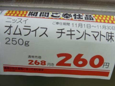 aaaaaaaaaaaaaaaa-yuzuRIMG7645.jpg