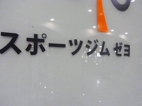 aaaaaaaaaaaaaaaaa-yuzuRIMG5077.jpg