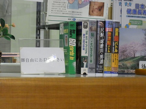 aaaaaaaaaaaaaaaaa-yuzuRIMG7037.jpg