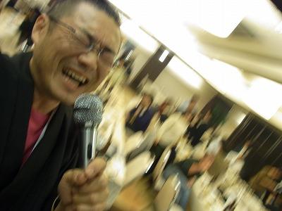 aaaaaaaaaaaaaaaaaaaaaa-yuzuRIMG8440.jpg