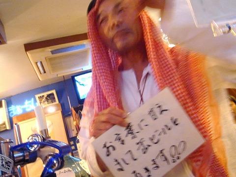 aaaaaaaaaaass-yuzuRIMG0481.jpg