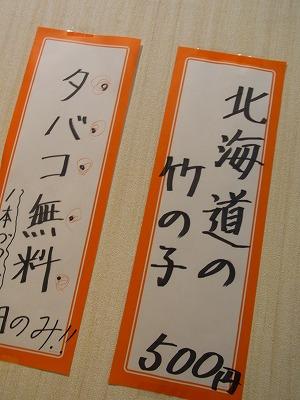 aaaaaaaaaaassp-yuzuRIMG0245.jpg