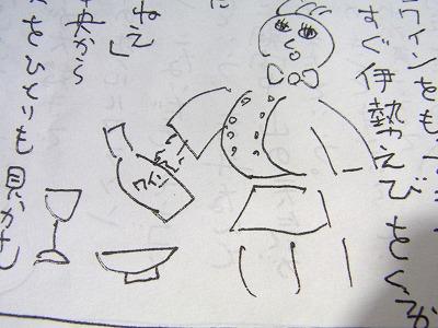 aaaaaaaart-yuzuRIMG0007.jpg