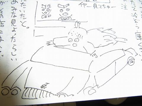 aaaaaaaart-yuzuRIMG3344.jpg