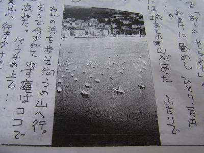 aaaaaaaartj-yuzuRIMG0019.jpg