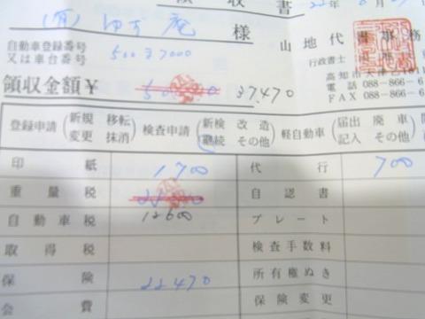 aaaaaaaartjll-yuzuRIMG0112.jpg