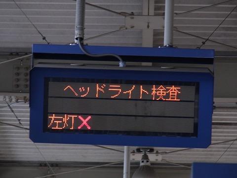 aaaaaaaartjll-yuzuRIMG3289.jpg