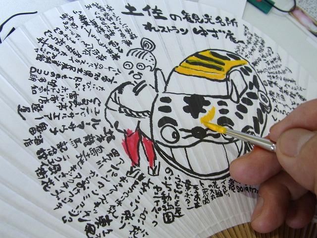 aaaaaaaartjllopppp-yuzuRIMG0152.jpg