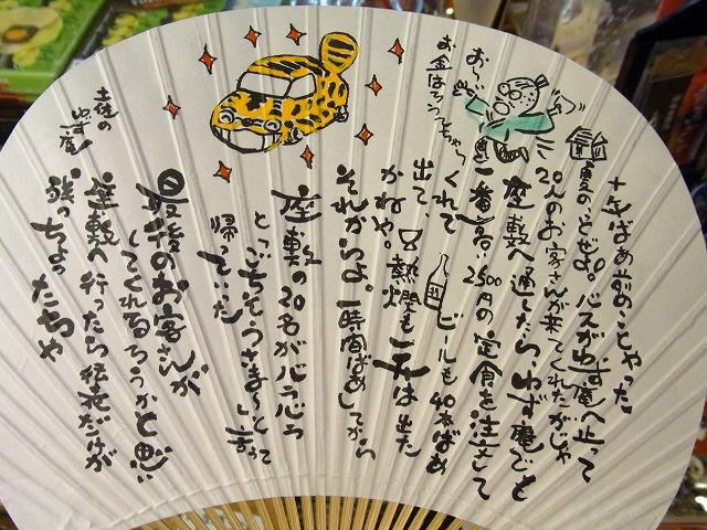 aaaaaaaartjllopppp-yuzuRIMG0332.jpg