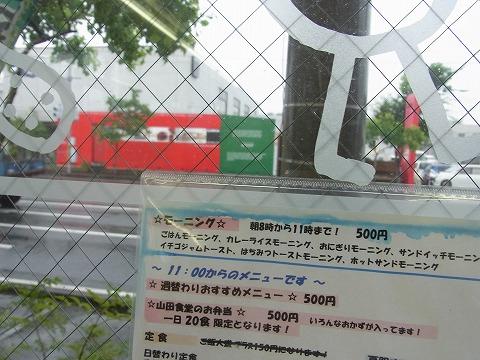 aaaaaaaasspyyyd-yuzuRIMG1059.jpg