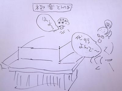 aaaaaaasspyy-yuzuR0010883.jpg