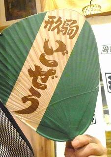 aaaaaaoaspspyyyd-yuzuRIMG1467.jpg
